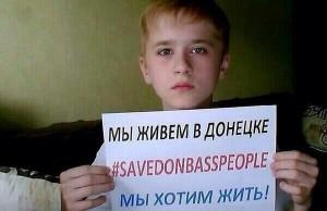 Донбасс гумкатастрофа (Донбасс на грани гуманитарной катастрофы. Пресс-конференция А.Бородая)