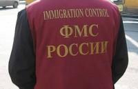 ФМС отказывается предоставлять выходцам с Донбасса статус беженцев (ФМС отказывается предоставлять выходцам с Донбасса статус беженцев)