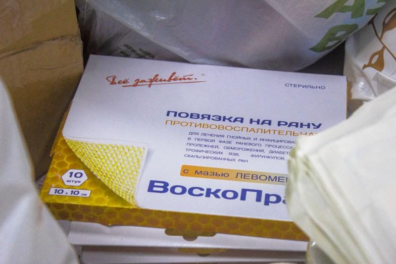 Продолжается сбор помощи для Луганска: короткий промежуточный отчет