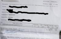 Продолжается сбор помощи для Луганска: короткий промежуточный отчет (Продолжается сбор помощи для Луганска: короткий промежуточный отчет)