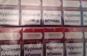 Отчет о расходе денежной помощи в Одессе