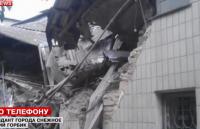 Донбасс бомбят с воздуха. Есть жертвы (Донбасс бомбят с воздуха. Есть жертвы)