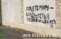 1406573371_hw5zhkyvc3s (И.Стрелков: украинская армия потеряла убитыми, ранеными и дезертирами 12 тысяч человек)