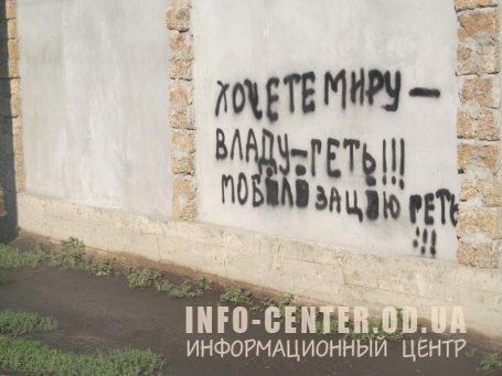 http://pomogi-russkim.ru/wp-content/uploads/2014/07/1406573371_hw5zhkyvc3s2.jpg
