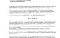 BtoWDXcCQAIDY7J8 (На Майдане боятся отправки на восточный фронт и блокируют автобусы с мобилизованными)