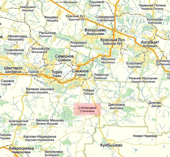 Степановка