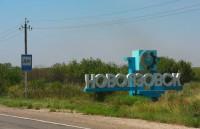 Новоазовск освобожден. Последние сводки боев (Новоазовск освобожден. Последние сводки боев)