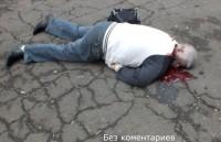 5rN7kC3Fzm42 (В ДНР за сутки погибли 34 человека, 29 ранены)