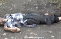 8NTV4WuLMXc (В ДНР за сутки погибли 34 человека, 29 ранены)