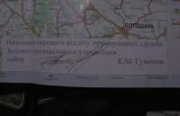 Z_JxXvsdtQ85 (Разгром украинской группировки в «южном котле»)