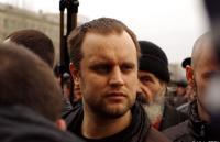 Губарев (Жена Губарева исключила внутриполитический мотив нападения на донецкого политика)