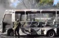 Донецк: обстреляны школа и «маршрутка», погибли не менее 10 человек (Донецк: обстреляны школа и «маршрутка», погибли не менее 10 человек)