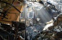 Пять жителей Донецка погибли в результате обстрела города (Пять жителей Донецка погибли в результате обстрела города)
