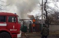 Обстрел Донецка: погибло два человека, включая 12-летнего ребенка (Обстрел Донецка: погибло два человека, включая 12-летнего ребенка)