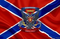 ДНР, ЛНР и Украина проведут переговоры в Минске, но независимость Донбасса — вопрос необсуждаемый (ДНР и ЛНР проведут переговоры с Украиной в Минске, но независимость Донбасса — вопрос необсуждаемый)