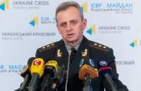 Генштаб ВСУ: на Донбассе российских войск нет (Генштаб ВСУ: на Донбассе российских войск нет)