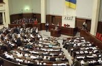 Украина готовится объявить России войну (Украина готовится объявить России войну)