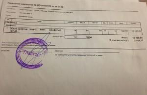 Представители РОД прибыли с гуманитарным грузом в Алчевск