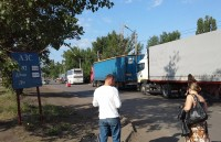 Настасья Иванова. Автобус до Луганска (Настасья Иванова. Автобус до Луганска)