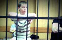 Опубликована петиция в поддержку росси (Опубликована петиция в поддержку россиянина, удерживаемого в одесском СИЗО)