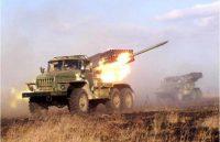 ВСУ применили системы реактивного огня при обстрелах ДНР (ВСУ применили системы реактивного огня при обстрелах ДНР)