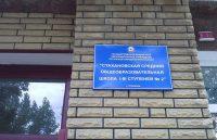 1 (Дневник XIX гуманитарной миссии РОД. Стаханов)