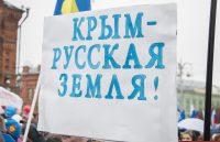 Комитет Гена (Комитет Генассамблеи ООН принял русофобскую резолюцию по Крыму)