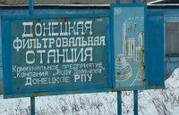 За время «пасхального перемирия» обстрелами были ранены 14 мирных жителей ДНР (За время «пасхального перемирия» обстрелами были ранены 14 мирных жителей ДНР)