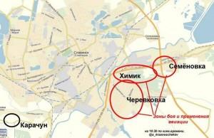 g1VVFZhXrIw2 (Под Славянском сбиты украинский истребитель и вертолет, подбита бронетехника)